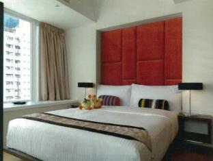The Johnston Suites Hong Kong Hong Kong - Deluxe