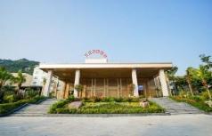 Xiamen Wanjia Yunding Holiday Hotel, Xiamen