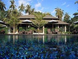 Plub Pla Koh Mak Retreat PayPal Hotel Koh Mak (Trad)