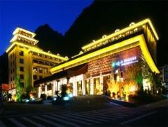 Sanqingshan International Resort, Shangrao