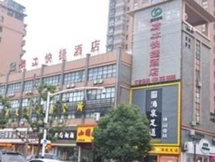 Qingmu Maanshan Centre Garden Hotel Maanshan - Exterior