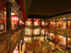 Pingyao Folk Qingxinyuan Hotel  (Chengjiashi Homes 2), Jinzhong