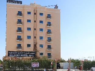 Belfort Hotel Apartments PayPal Hotel Ajman