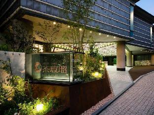 Hotel Chaharu image