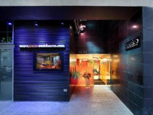 Castro Exclusive Residences SPA Sagrada Familia PayPal Hotel Barcelona
