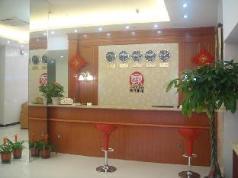 Fuzhou Mode Inn South Coach Station Branch, Fuzhou