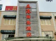 Yagang Business Hotel, Foshan