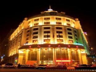 Harbin Leye Mansion Harbin - Hotellin ulkopuoli