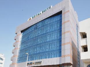 Royal Suite Hotel Apartments PayPal Hotel Abu Dhabi