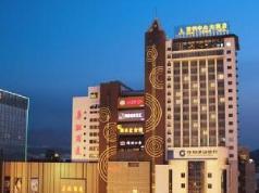Weihai Center Hotel, Weihai