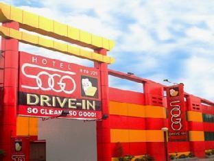 Hotel Sogo Quirino Motor Drive Inn Manila - Eksterijer hotela