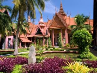 Go In Hotel Phnom Penh - National Museum