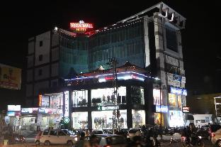Hotel Vega Inn Аджмер