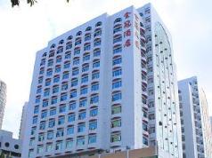 Jin Guan Hotel, Shantou