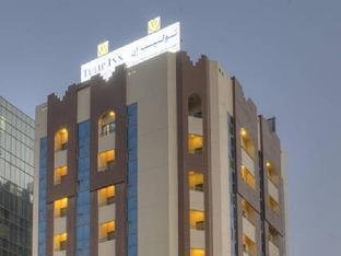 Tulip Inn Hotel Apartments PayPal Hotel Ajman