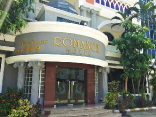 ロマンス スクンビット 97 Romance Sukhumvit 97