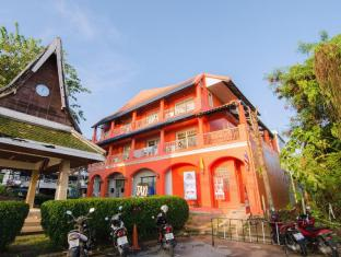 The Orange Pier Guesthouse Phuket