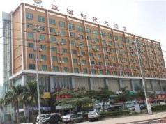 Blue-Sea Sunny Hotel, Haikou