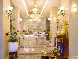 Tien Thinh Hotel Danang Da Nang - Reception