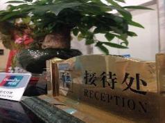 Shenzhen Oneway Hotel, Shenzhen