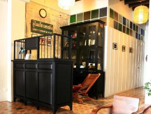 99 Oldtown Boutique Guesthouse Phuket - Lobby