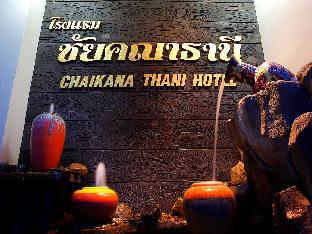 Best guest rating in Phatthalung ➦ City Park Hotel takes PayPal