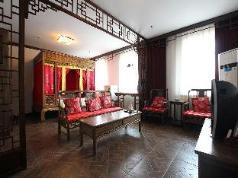 Beijing Xinyuan Inn, Beijing