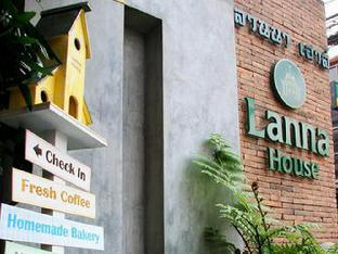 booking Chiang Mai Lanna House hotel