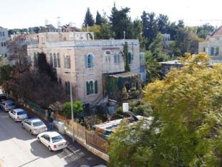 Tamar Residence Hotel Jeruzalem - razgled