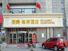 Qingdao Shangmei Haian Hotel, Qingdao