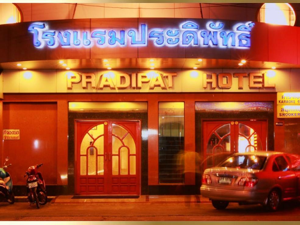 Pradipat Hotel,โรงแรมประดิพัทธิ์
