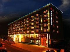 Hangzhou Radow Jiali Hotel, Hangzhou