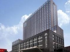 Yichang Xindao International Hotel, Yichang