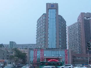 Huaneng & CYTS Holiday Hotel