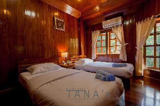 TANA's Homestay