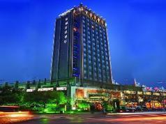 Jiaxing Fortune Holiday Hotel, Jiaxing