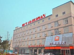 Xian Snails Hotel
