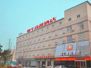 Xian Snails Hotel -