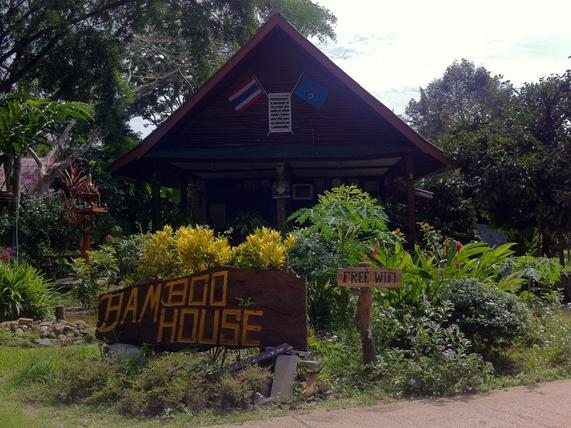 Bamboo House,แบมบู เฮาส์