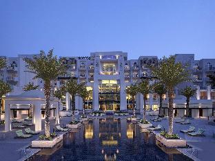Anantara Eastern Mangroves Hotel & Spa PayPal Hotel Abu Dhabi