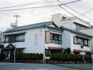 Minsyuku Katsuya Inn image