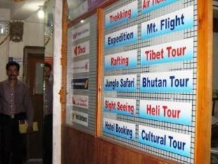 Kathmandu Holiday Inn Katmandu - Fritidsfaciliteter