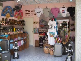 Principe Village Πουκέτ - Καταστήματα