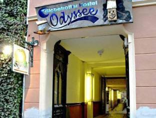 The Odyssee Hostel Berlin - Entré