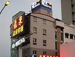 Dragon Hot Spring Inn -