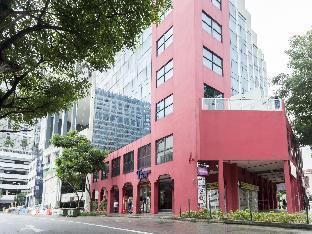 Fortuna Hotel PayPal Hotel Singapore