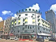 GreenTree Inn Ningbo Ninghai Beidou North Road Express Hotel, Ningbo