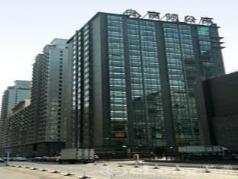 Fudun International Apartment, Beijing