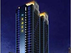 Weihai Oriental Freedom Business Center Hotel, Weihai
