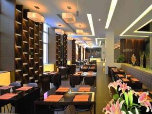 Wisdom Hotel Shanghai Shanghai - Restaurant